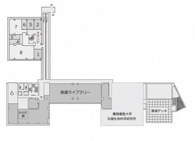 鶴岡タウンキャンパス(2F)