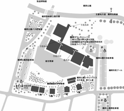 鶴岡タウンキャンパス周辺地図
